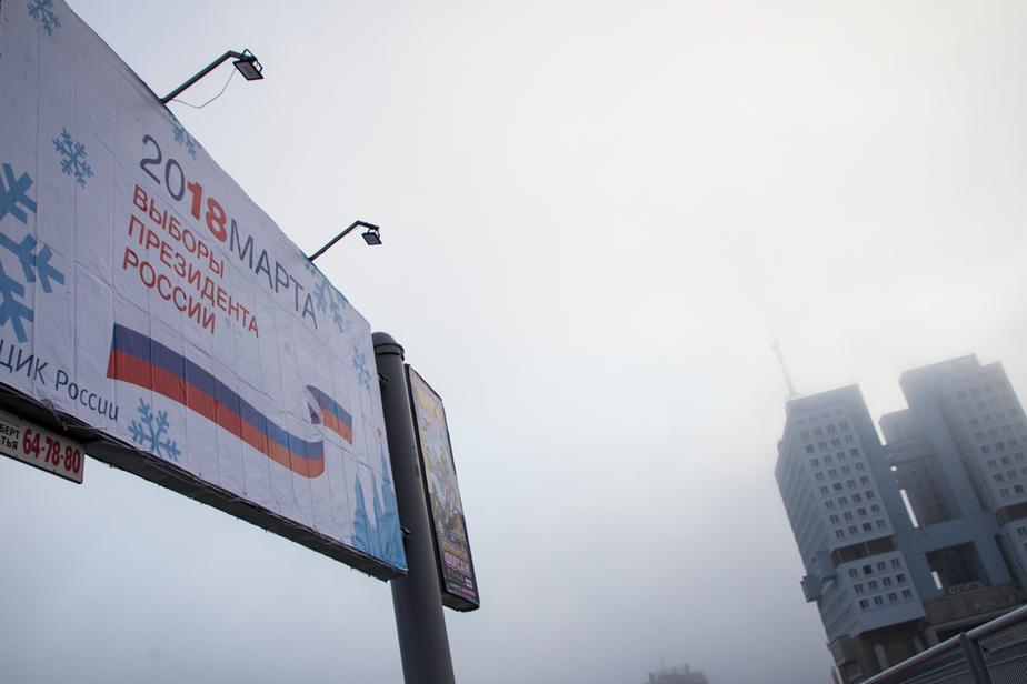 ЦИК принял документы для выдвижения на выборы президента от общественницы Волынец
