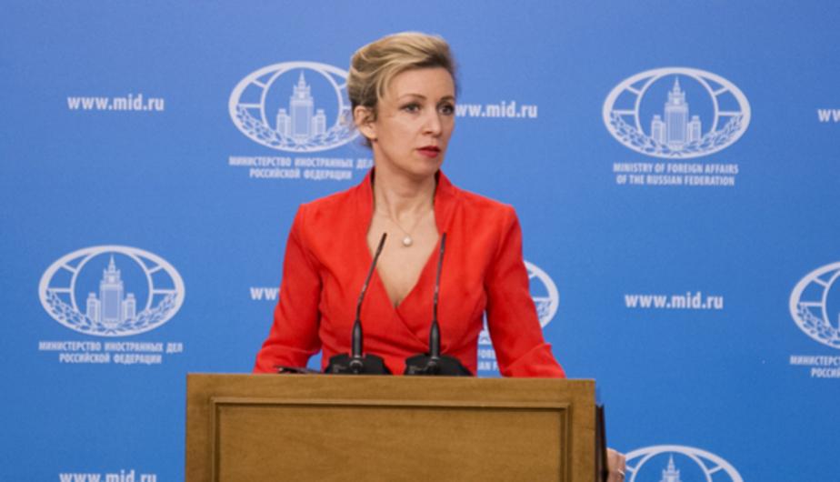 Фото: официальный сайт МИД России
